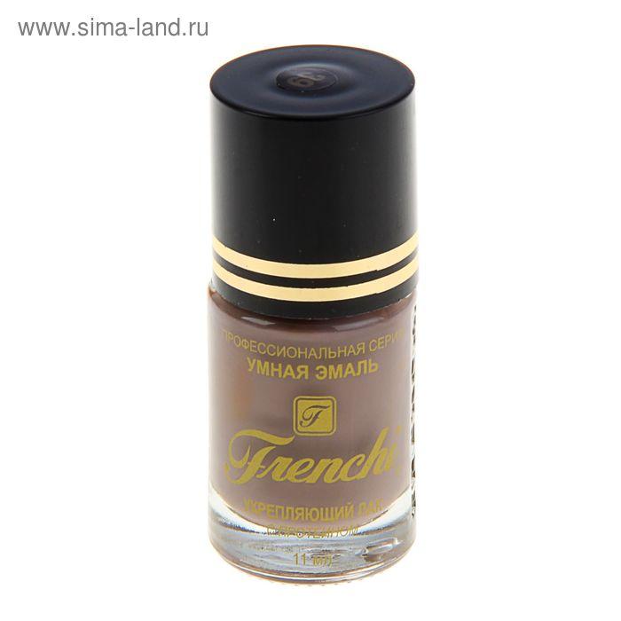 Лак для ногтей Умная эмаль Frenchi укрепляющий, тон 39
