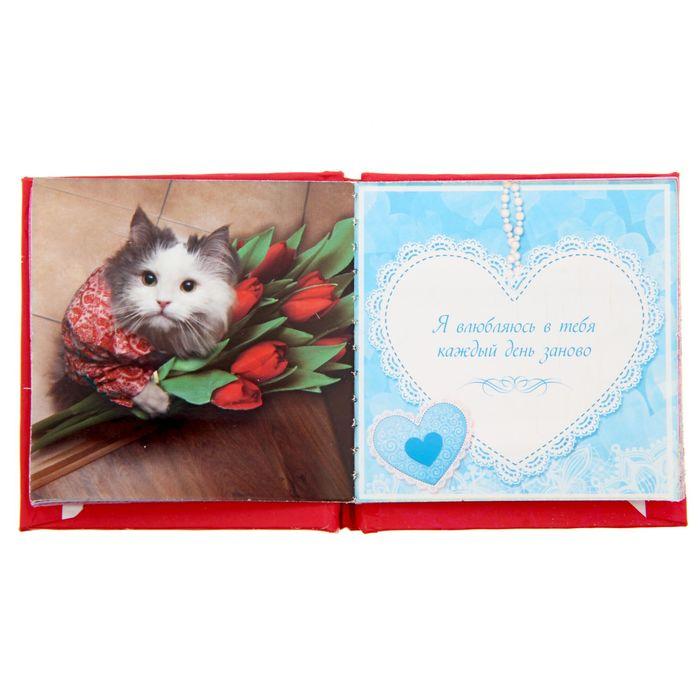 Картинки, что написать в открытке для любимой жены