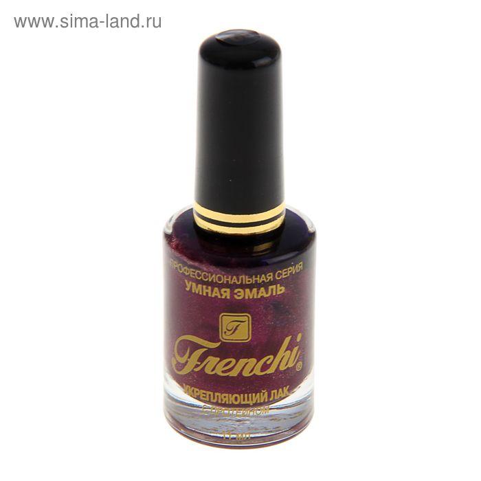 Лак для ногтей Умная эмаль Frenchi укрепляющий, тон 82