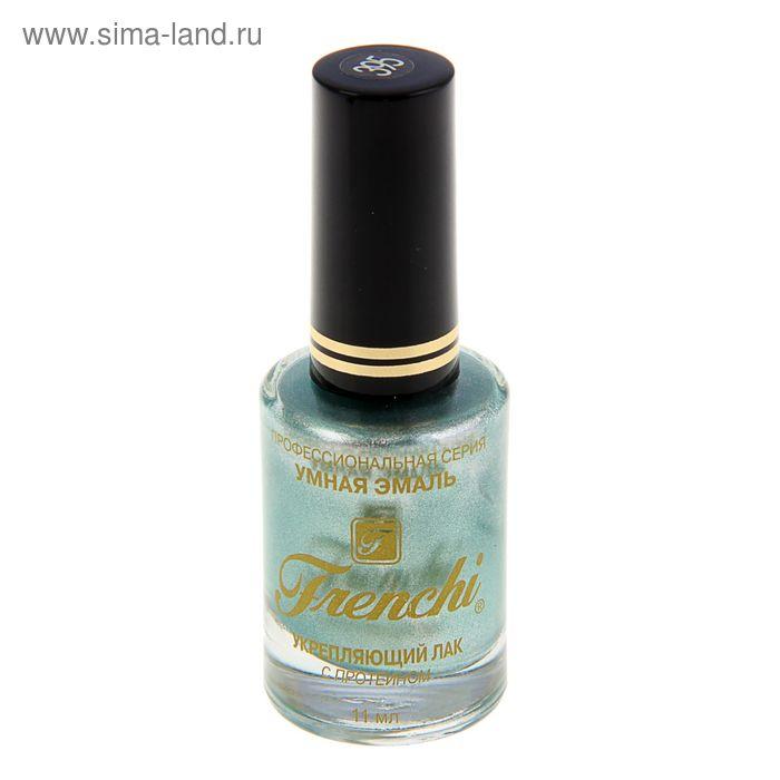 Лак для ногтей Умная эмаль Frenchi укрепляющий, тон №  395