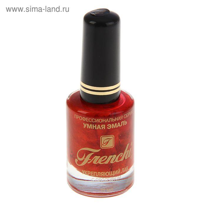 Лак для ногтей Умная эмаль Frenchi укрепляющий, тон 65