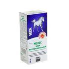 """Крем """"Мелес"""" с барсучьим жиром для суставов лошадей, восстановительный, 150 мл"""