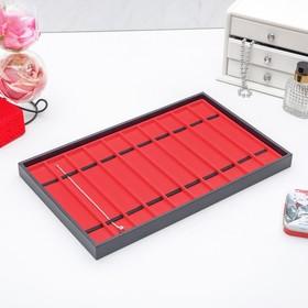 Подставка для часов, браслетов, цепочек, 40,5*25*2,5 см, цвет красный