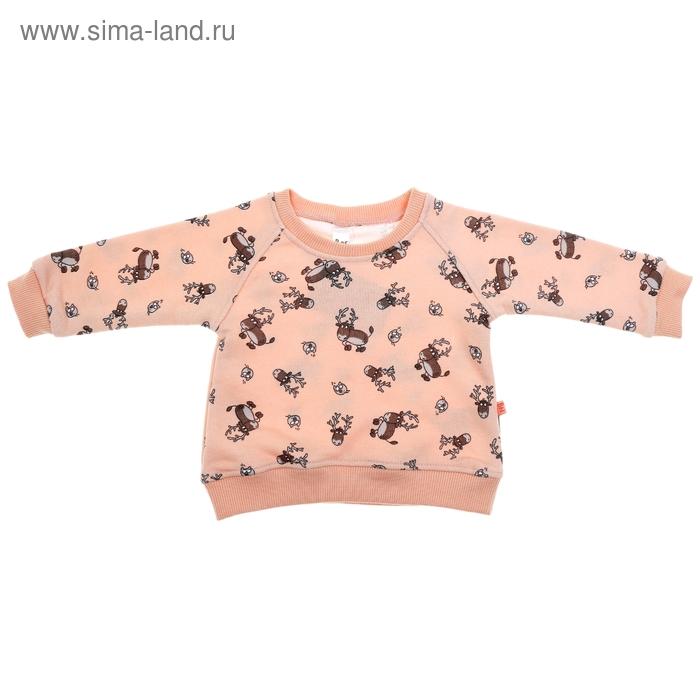 Джемпер для девочки, рост 68 см (24), цвет персиковый 550Б-481