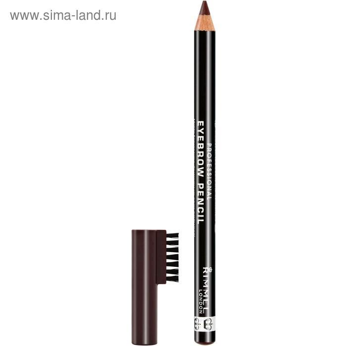 Карандаш для бровей Rimmel Professional - Dark Brown №001