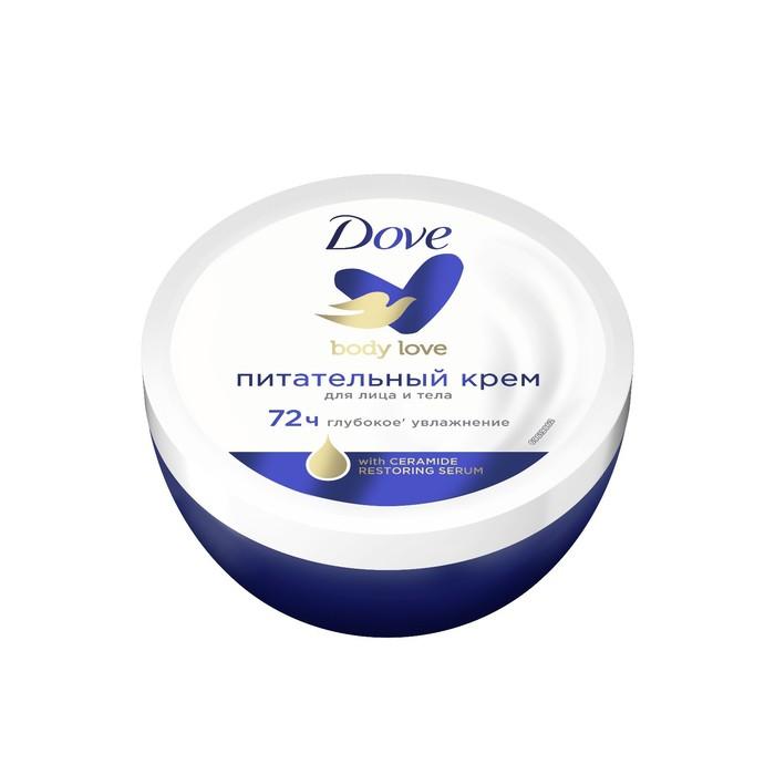 Питательный крем Dove для лица и тела, 150 мл