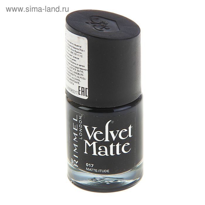 Лак для ногтей Rimmel Salon Pro Kate Matte  #017