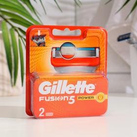 Сменные кассеты Gillette Fusion Power 2 картриджа