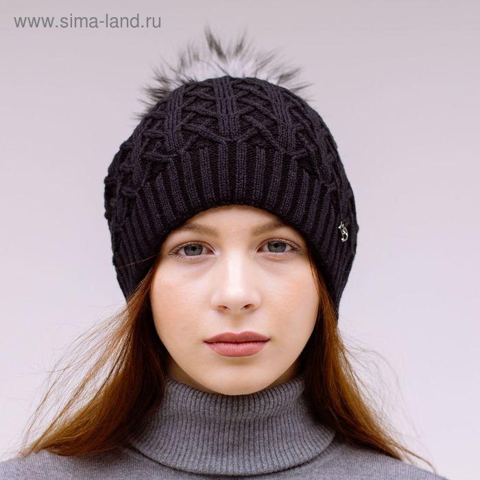"""Шапка женская зимняя """"САБИНА 2"""", размер 58, цвет черный 250831"""
