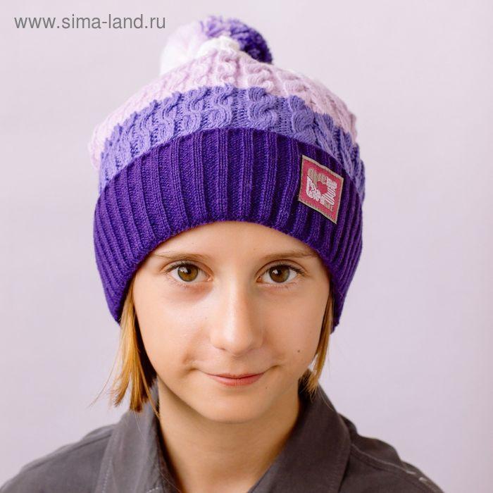 "Шапка зимняя ""ИННА"", размер 54-56, цвет ярко фиолетовый/светло фиолетовый 160842"