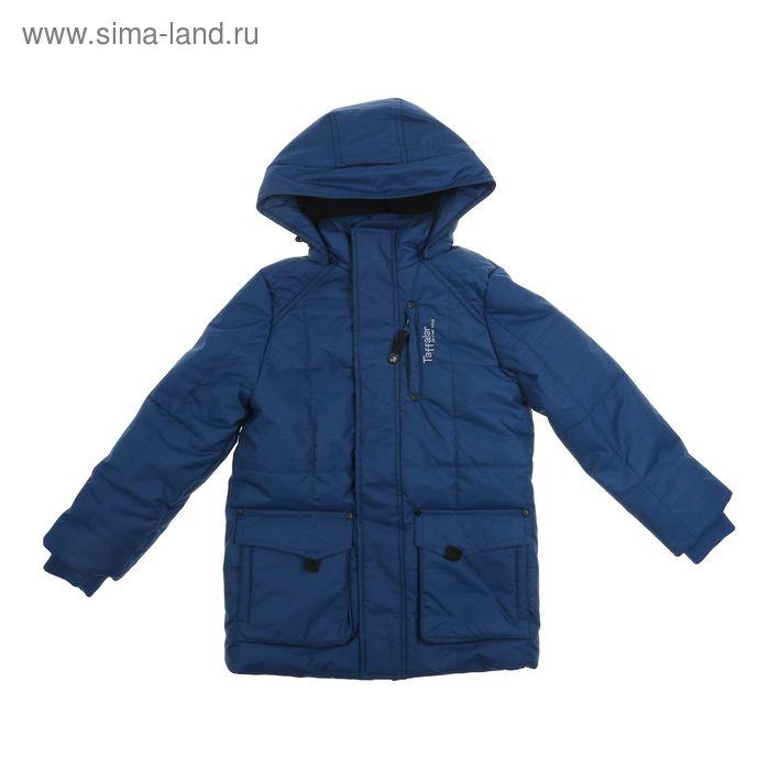 Куртка для мальчика  рост 140-146 см (обхват груди 76,обхват талии 69),цвет темно-голубой