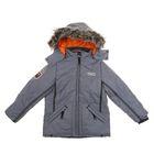 Куртка для мальчика  рост 164-170 см (обхват груди 84, обхват талии 75),цвет серый