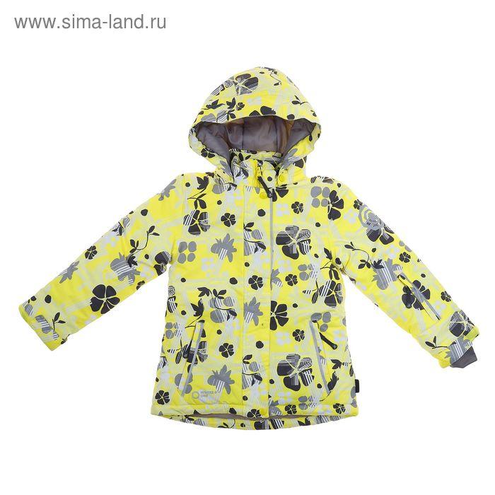 Куртка для девочки  рост 146-152 см (обхват груди 80, обхват талии 66), цвет лимонный