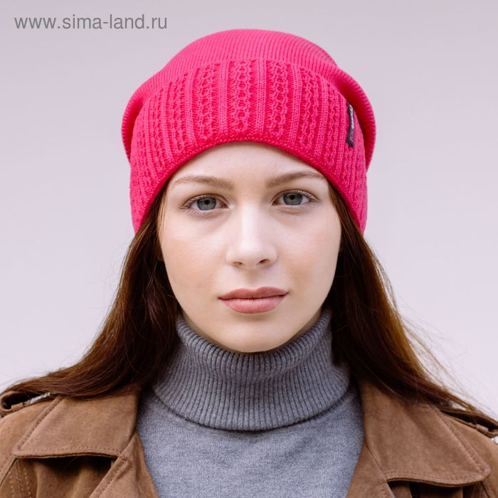 "Шапка женская зимняя ""НАОМИ 2"", размер 58, цвет розовый 402080"