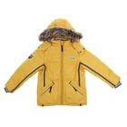 Куртка для мальчика  рост 158-164 см (обхват груди 84, обхват талии 72),цвет желтый