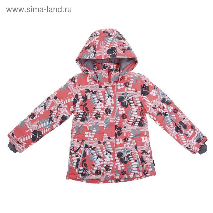 Куртка для девочки  рост 128-134 см (обхват груди 68, обхват  талии 63),цвет розовый