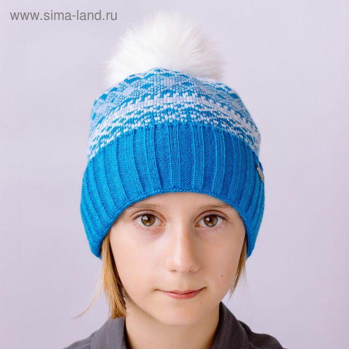 """Шапка зимняя """"СТЕЙСИ"""", размер 54-56, цвет голубой/светло-голубой/белый 160852"""