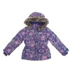 Куртка для девочки  рост 152-158 см (обхват груди 84, обхват талии 69),цвет сиреневый