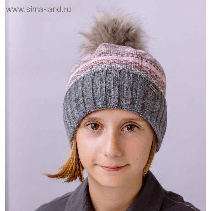 "Шапка зимняя ""СТЕЙСИ"", размер 54-56, цвет серый/розовый/белый 160851"