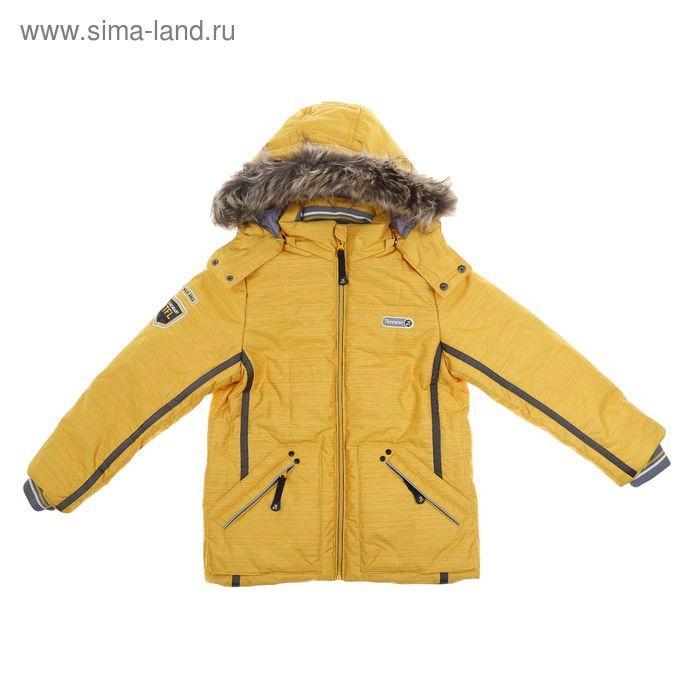 Куртка для мальчика  рост 170-176 см (обхват груди 84, обхват талии 75),цвет желтый