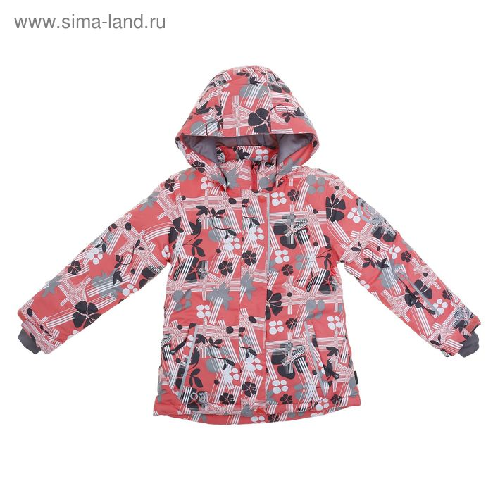 Куртка для девочки  рост 146-152 см (обхват груди 80, обхват талии 66),цвет розовый