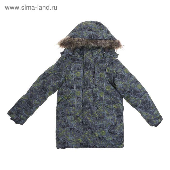 Куртка для мальчика рост 146-152 см (обхват груди 80, обхват талии 69) , цвет серо-зеленый