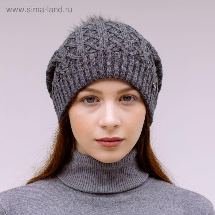"""Шапка женская зимняя """"САБИНА 2"""", размер 58, цвет серый 250832"""