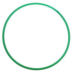 Обруч, диаметр 60 см, цвет зелёный
