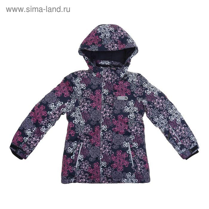 Куртка для девочки  рост 146-152 см (обхват груди 80, обхват талии 66), цвет фиолетовый