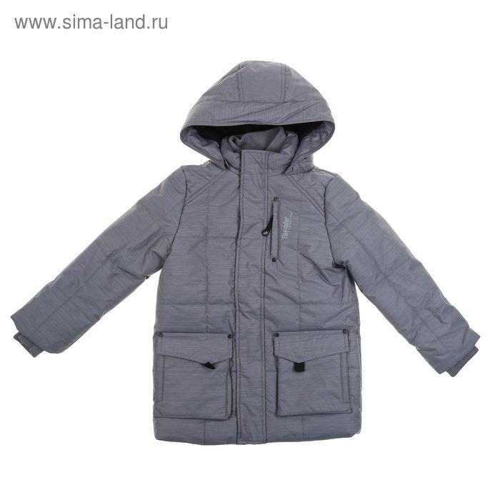 Куртка для мальчика  рост 164-170 см (обхват груди 84, обхват талии 75),цвет светло-серый