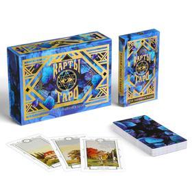 Подарочный набор таро «Для начинающих», 36 карт