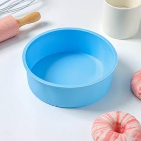 {{photo.Alt || photo.Description || 'Форма для выпечки Доляна «Круг», d=15,5 см, цвет МИКС'}}