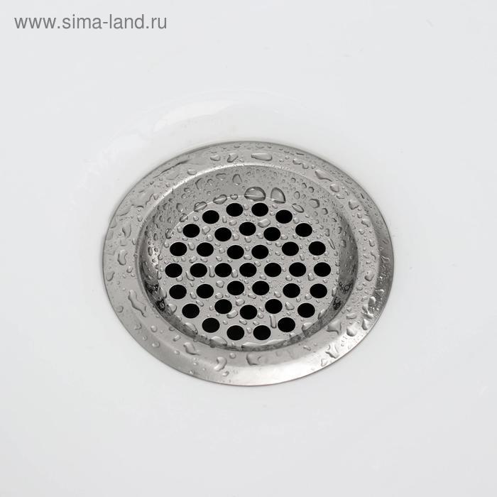 Set of filters for sink 2 piece: d=6 cm d=7 cm