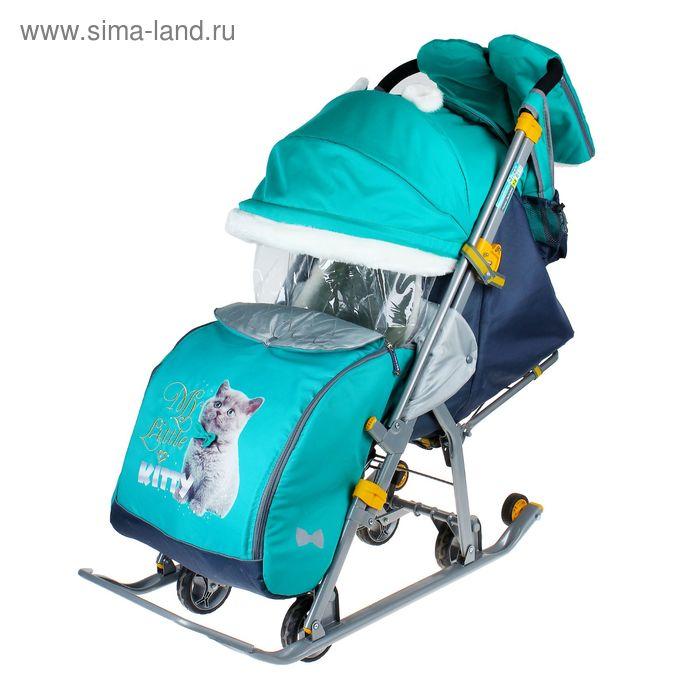 Санки-коляска «Ника детям 7-2. Kitty Изумруд» с выдвижными колёсами ... 8b47a66a1fa