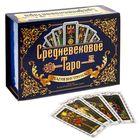 """Карты """"Таро"""", средневековье в подарочной коробке"""