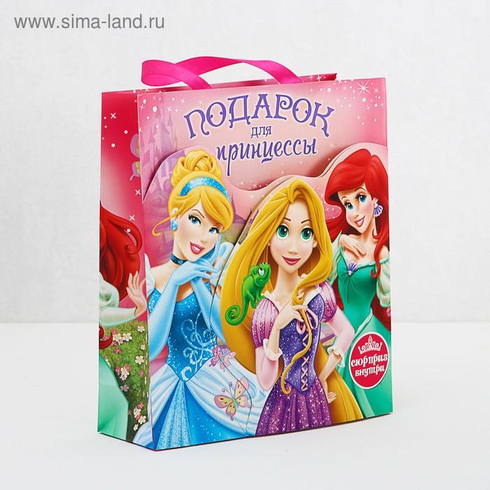 """Пакет ламинат с открыткой-игрой """"Подарок для принцессы"""", Принцессы"""