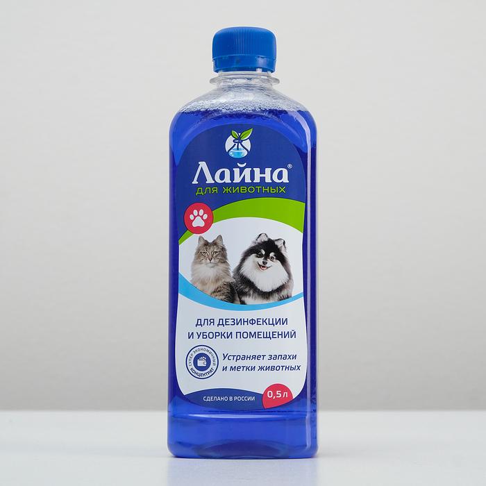 """Универсальное дезинфицирующее средство """"Лайна"""" 500мл"""