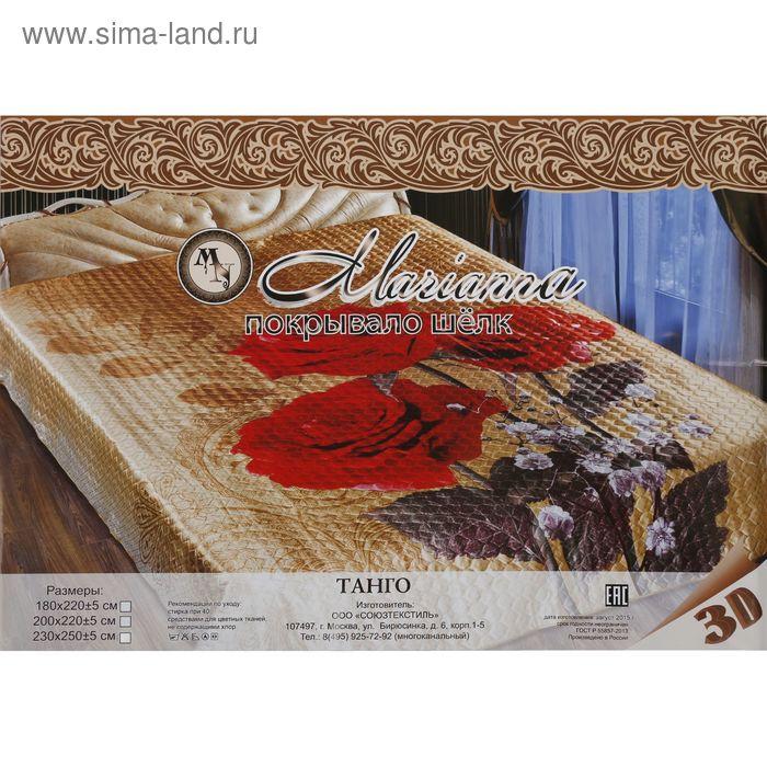 """Покрывало 3D Marianna евро макси """"Танго"""", размер 230х250 см, искусственный шёлк, 100% полиэстер"""