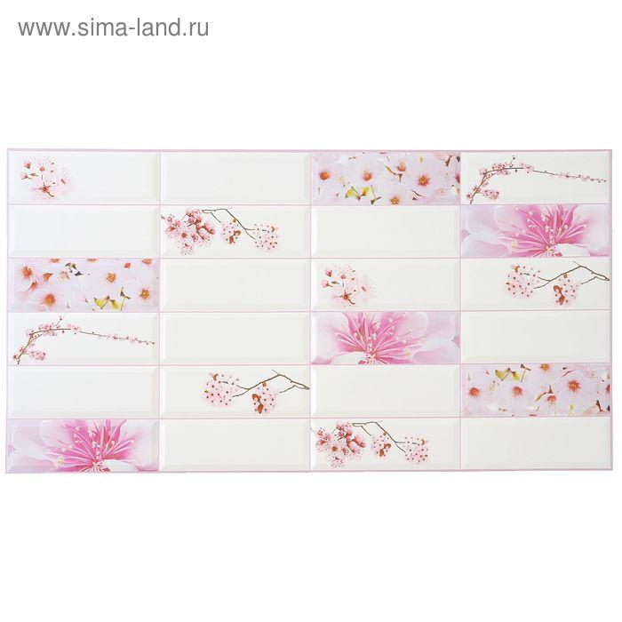 Панель ПВХ плитка Сакура 955*480