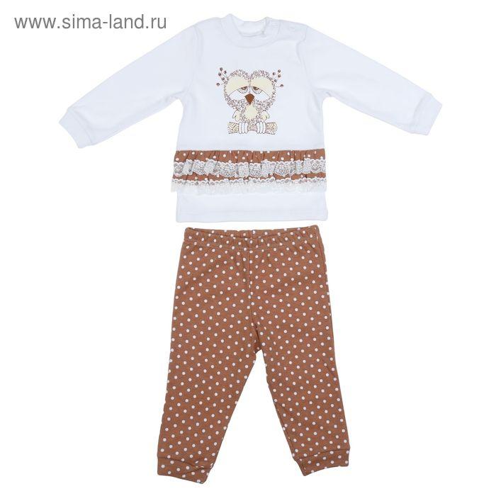 Комплект ясельный (кофта+штаны), рост 68 см (44), цвет микс 774-15