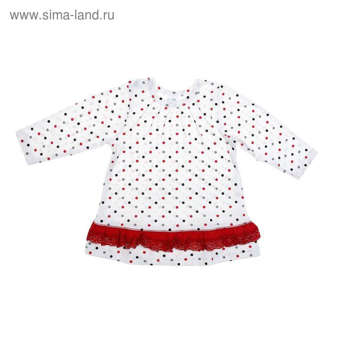 Платье ясельное, рост 68 см (44), цвет микс 775-15