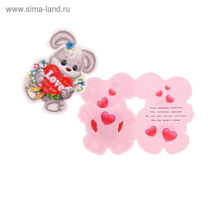 """Открытка валентинка """"С Днем влюбленных!"""" заяц с бантом, сердце в лапах"""