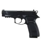 Пистолет пневматический BERSA THUNDER 9 PRO (17302) кал. 4,5 мм