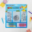 Набор витражных красок: 6 мини-витражей, 6 цветов по 10,5 мл