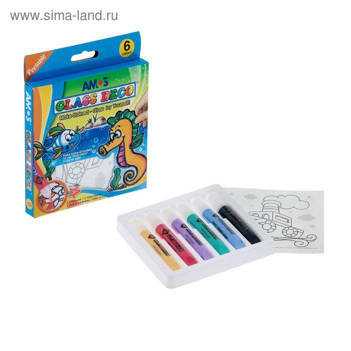 """Набор витражных красок """"Морской конёк"""", 6 цветов по 10,5 мл"""