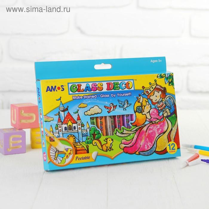 """Набор витражных красок """"Принц и принцесса"""", 12 цветов по 10,5 мл"""