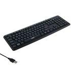 Клавиатура CBR KB 107, проводная, мембранная, 107 клавиш, USB, черный
