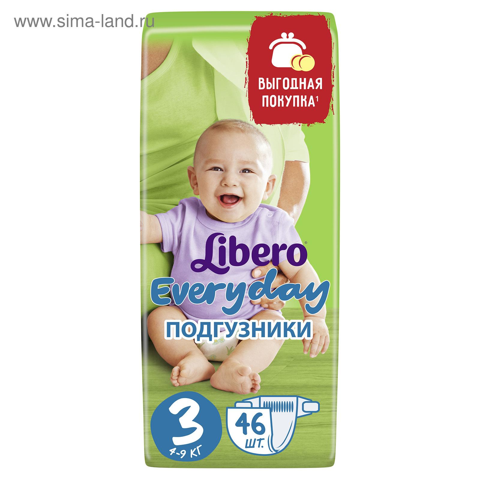 d5e7b7d7bd45 Подгузники Libero Everyday, Midi 3 (4-9 кг), 46 шт. (1172137 ...