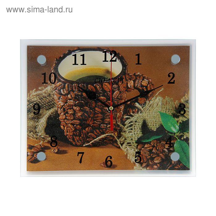 """Часы настенные, серия: Кухня, """"Кружка в кофейных зернах"""", 20х25 см"""