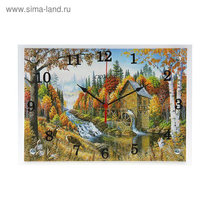 """Часы настенные прямоугольные """"Домик в осеннем лесу"""", 25х35 см"""